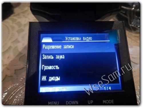 Автомобильный видеорегистратор с ночной подсветкой