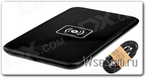 Самодельная беспроводная зарядка для мобильного телефона