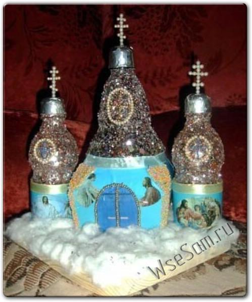 Церкви из пластиковой бутылки