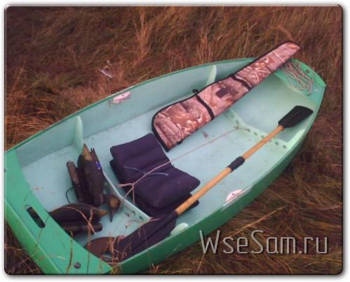 Лодка для охотника