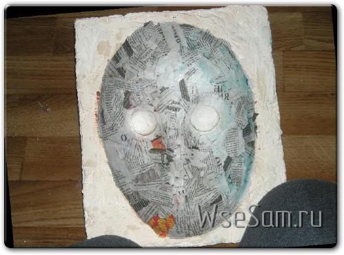 Изготовление самодельной маски