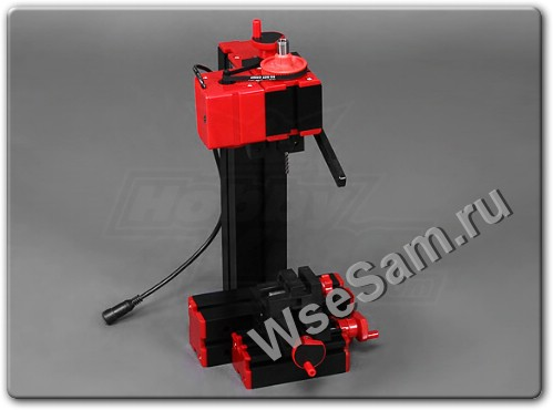 Hobbyking 6 in 1 Machine Tool