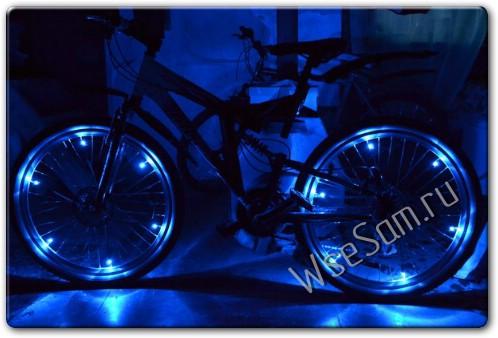 Световой тюнинг велосипеда своими руками