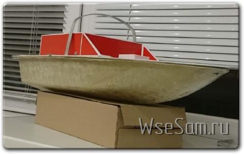 Радиоуправляемый катер рыбака