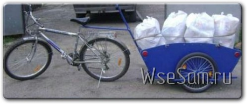 Самодельный велоприцеп