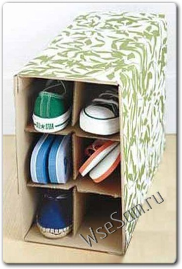 Подставка для обуви из картонных коробок
