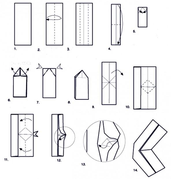 Оригами из бумаги бумеранги