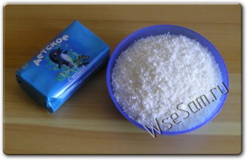 Как сделать мыло из детского